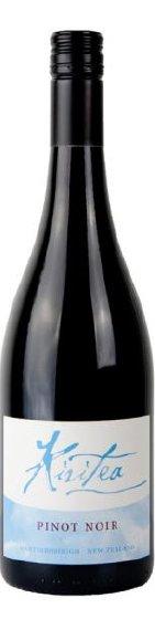Benchmark Wines - Te Hera Estate 'Kiritea' Pinot Noir 2017-100